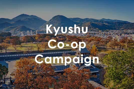 Kyushu Co-Op Campaign